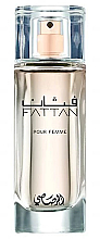 Парфюмерия и Козметика Rasasi Fattan Pour Femme - Парфюмна вода