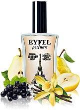 Парфюмерия и Козметика Eyfel Perfume H-16 - Парфюмна вода