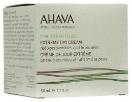 Парфюмерия и Козметика Изглаждащ и повишаващ еластичността дневен крем - Ahava Extreme Day Cream