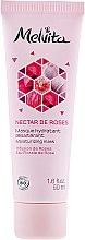 "Парфюмерия и Козметика Овлажняваща маска за лице ""Розов нектар"" - Melvita Nectar De Rose Moisturizing Mask"