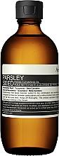 Парфюмерия и Козметика Почистващо масло за лице от семена на магданоз - Aesop Parsley Seed Cleansing Oil