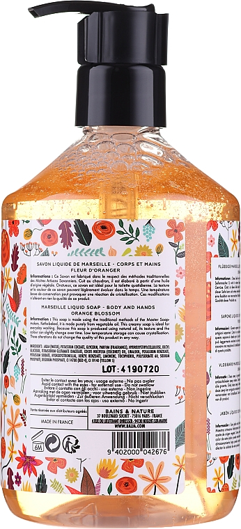 Течен марсилски сапун - Baija Ete A Syracuse Marseille Liquid Soap — снимка N2
