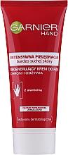 Парфюмерия и Козметика Регенериращ крем за ръце за много суха кожа - Garnier Skinat Body Интензивна Грижа