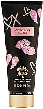 Парфюмерия и Козметика Парфюмен лосион за тяло - Victoria's Secret Night Angel Fragrance Lotion