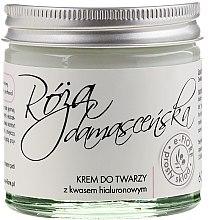 Парфюмерия и Козметика Натурален крем против бръчки с роза дамасцена - E-Fiore Natural Anti-wrinkle Cream