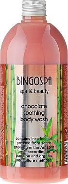 Шоколадов душ-крем с екстракт от бамбук и канела - BingoSpa Chocolate Soothing Body Wash — снимка N1