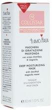 Маска за дълбоко овлажняване - Collistar Deep Moisturizing Mask with Distilled Magnolia Water — снимка N1