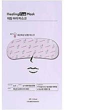 Парфюмерия и Козметика Загряваща маска за очи с лавандула - Etude House Heating Eye Mask