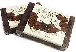 """Парфюми, Парфюмерия, козметика Сапун """"Шоколад"""" - Delicate Organic Aroma Soap"""