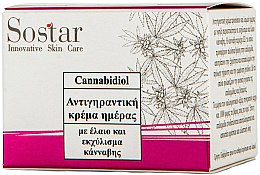 Парфюми, Парфюмерия, козметика Антистареещ дневен крем за лице с екстракт от коноп - Sostar Cannabidiol Anti Ageing Day Cream With Cannabis Extract