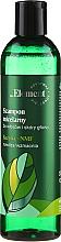 Парфюмерия и Козметика Укрепващ шампоан против косопад - _Element Basil Strengthening Anti-Hair Loss Shampoo