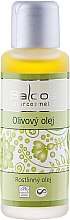 Парфюми, Парфюмерия, козметика Масло от маслина - Saloos Olive Oil