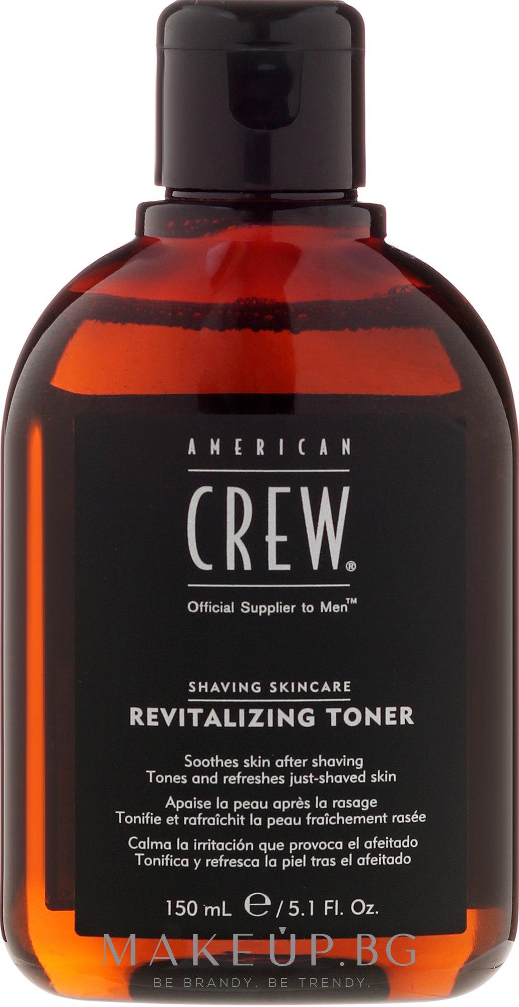 Лосион след бръснене - American Crew Revitalizing Toner — снимка 150 ml