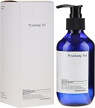 Парфюмерия и Козметика Органичен укрепващ шампоан с екстракт от джинджифил - Pyunkang Yul Shampoo