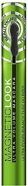 Спирала за мигли - Eveline Cosmetics Magnetic Look Ultra Volume Mascara