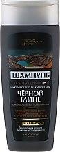 Шампоан за коса с вулканична черна глина от Камчатка - Fito Козметик — снимка N1