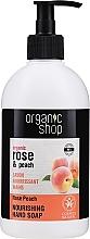 """Парфюмерия и Козметика Подхранващ течен сапун """"Розова праскова"""" - Organic Shop Organic Peach and Rose Hand Soap"""