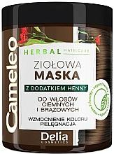 Парфюмерия и Козметика Маска с къна за тъмна коса - Delia Cameleo Herbal Hair Mask