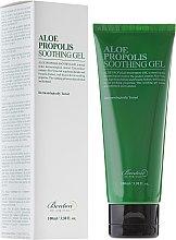 Парфюмерия и Козметика Гел за лице с алое и прополис - Benton Aloe Propolis Soothing Gel