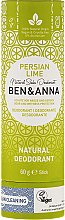 """Парфюми, Парфюмерия, козметика Дезодорант базиран на сода """"Персийски лайм"""" (картон) - Ben & Anna Natural Soda Deodorant Paper Tube Persian Lime"""