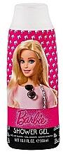 Парфюмерия и Козметика Душ гел - Air-Val International Barbie