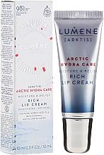 Парфюмерия и Козметика Хидратиращ и успокояващ балсам за устни - Lumene Arctic Hydra Care [Arktis] Rich Lip Cream