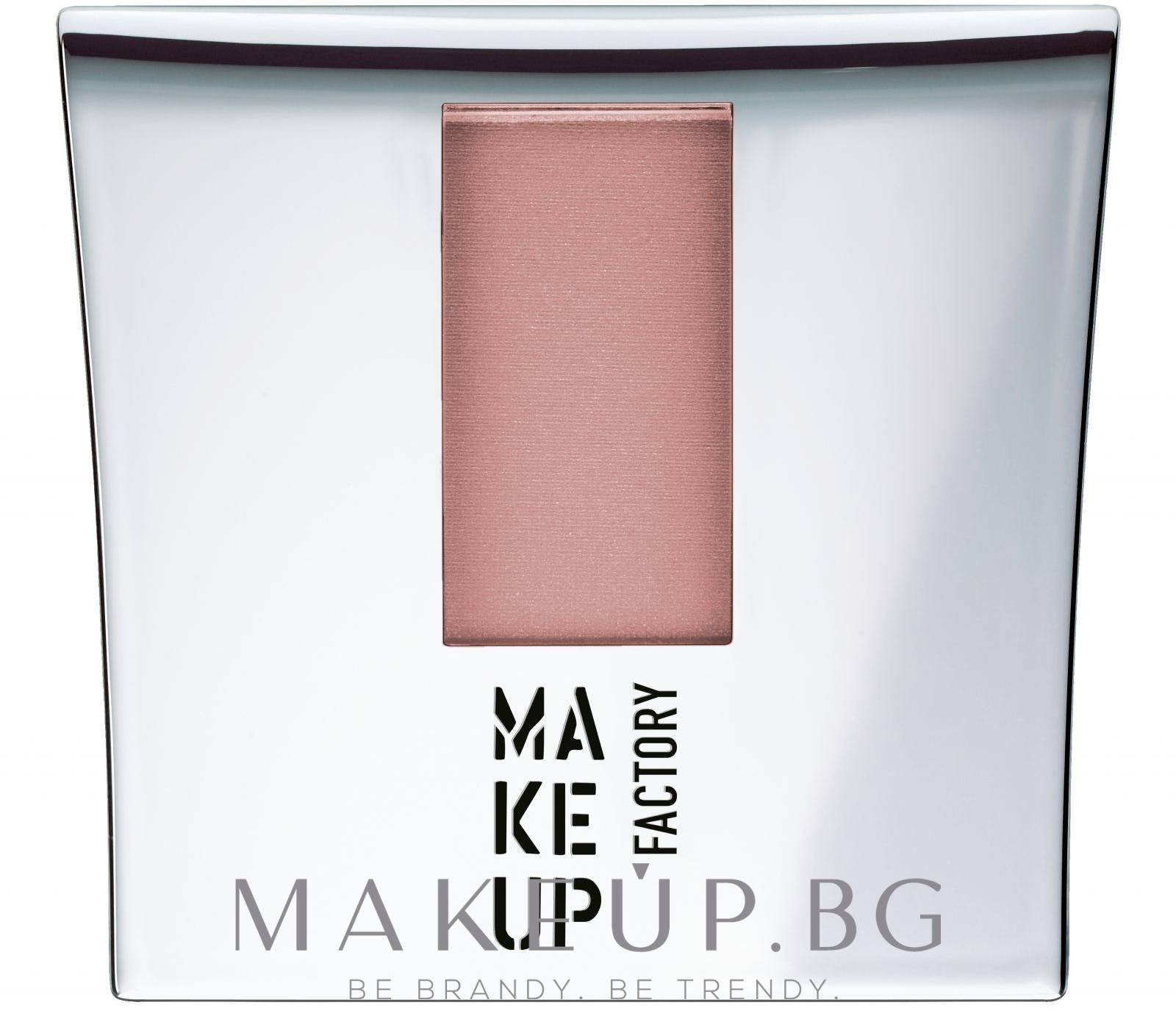 Руж - Make Up Factory Blusher — снимка 27 - Coral Blush