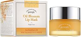 Парфюмерия и Козметика Нощна маска за устни с витамин Е и масло от облепиха - Petitfee&Koelf Oil Blossom Lip Mask