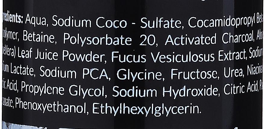Измиващ гел за лице с активен въглен - Scandia Cosmetics Face Wash Gel — снимка N4