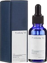Парфюмерия и Козметика Хидратиращо масло за лице - Pyunkang Yul Oil