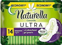 Парфюми, Парфюмерия, козметика Дамски превръзки 14 бр. - Naturella Camomile Ultra Night