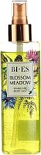 Bi-Es Blossom Meadow Sparkling Body Mist - Парфюмен мист за тяло — снимка N1