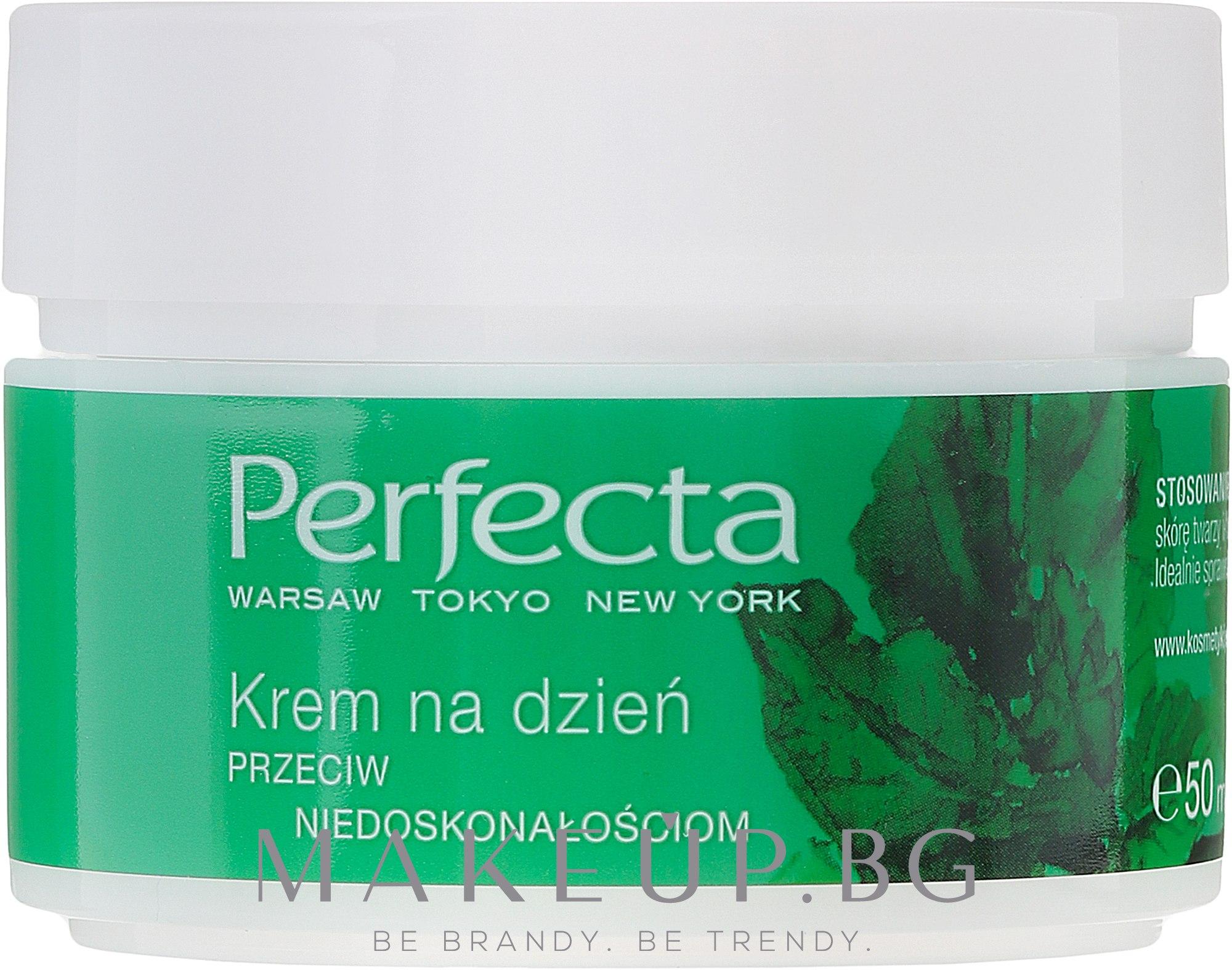 Дневен крем за лице - Perfecta Your Time is Green — снимка 50 ml