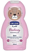 Парфюмерия и Козметика Измиващ гел за коса, тяло и лице с аромат на маршмелоу - On Line Le Petit Marshmallow 3 In 1 Hair Body Face Wash