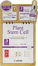 Парфюмерия и Козметика Тристепенна възстановяваща процедура за лице - Rainbow L'Affair 3-Step Plant Skin Stem Cell Skin Renewal Mask