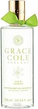 Душ гел-пяна с лилия и върбинка - Grace Cole Lily & Verbena Bath & Shower Gel — снимка N1