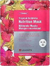Парфюми, Парфюмерия, козметика Подхранваща маска за лице с тропическа андироба - Leaders 7 Wonders Tropical Andiroba Nutrition Mask