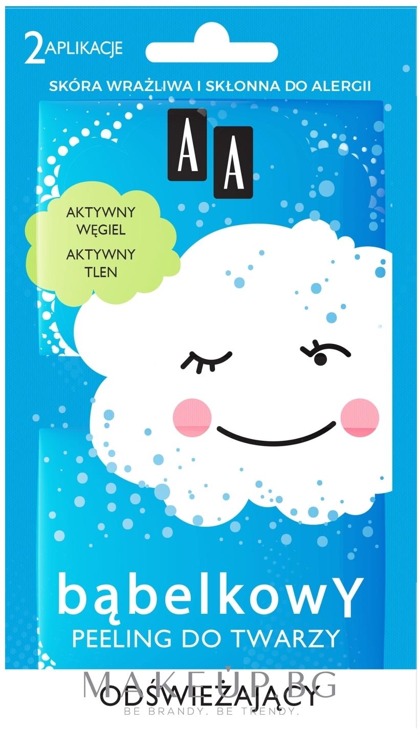 Освежаващ пилинг за лице - AA Bubble Peeling — снимка 2 x 4 g