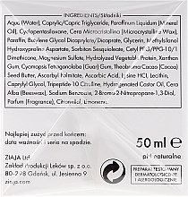 """Крем против бръчки """"Ден+Нощ"""" - Ziaja Face Cream — снимка N3"""