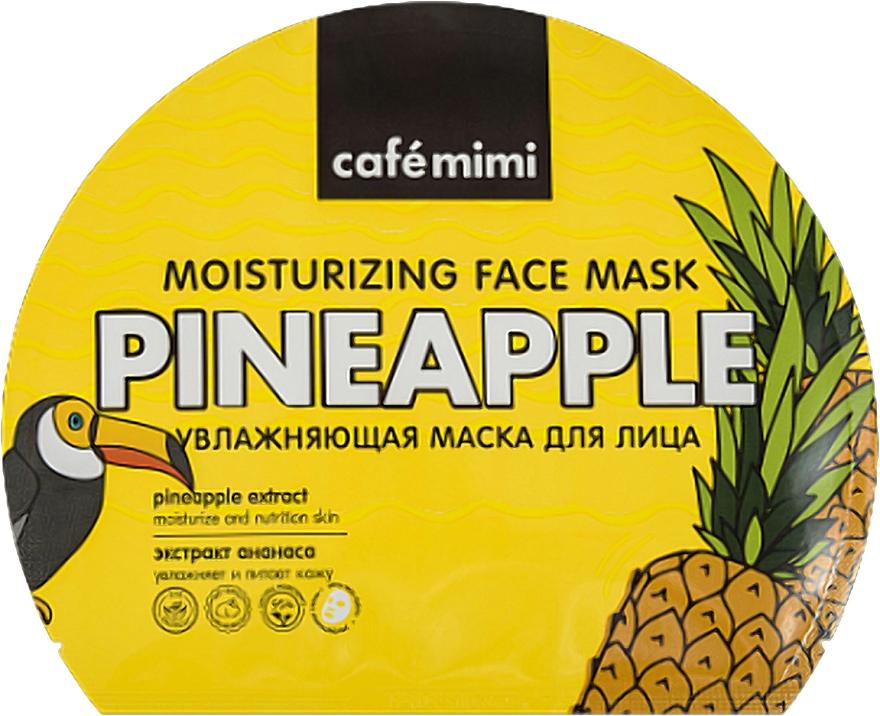 Овлажняваща памучна маска за лице - Cafe Mimi Moisturizing Face Mask Pineapple — снимка N1