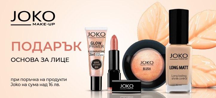 Промоция от Joko