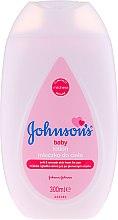 Парфюмерия и Козметика Мляко за тяло - Johnson's Baby Original Baby Lotion