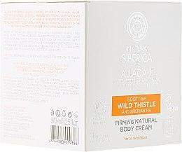 Парфюми, Парфюмерия, козметика Стягащ крем за тяло - Natura Siberica Wild Thistle Natural Body Cream