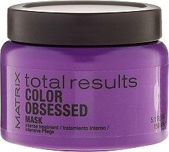 Парфюмерия и Козметика Маска за съхранение на цвета на боядисаната коса - Matrix Total Results Color Obsessed Mask