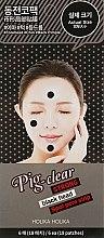 Парфюми, Парфюмерия, козметика Пачове за почистване на пори - Holika Holika Pig Nose Clear Strong Blackhead Spot Pore Strip
