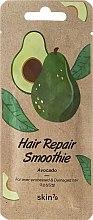 "Парфюми, Парфюмерия, козметика Маска-смути за коса ""Авокадо"" - Skin79 Hair Repair Smoothie Avocado"
