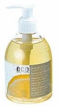Парфюмерия и Козметика Био сапун с масло от лимон - Eco Cosmetics Eco Hand Soap With Lemon