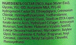 Възстановяващо масло за коса, с отмиване - Orofluido Amazonia 1 Step Reconstruction Oil — снимка N3