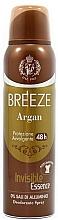Парфюмерия и Козметика Breeze Deo Spray Argan - Дезодорант за тяло