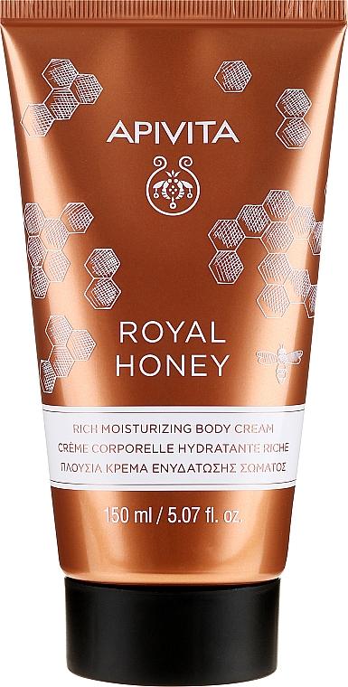 Хидратиращ крем за тяло - Apivita Royal Honey Rich Moisturizing Body Cream — снимка N1